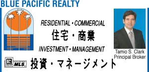 Blue Pacific Realty Ad