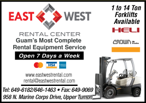 East West Ad