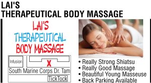 Lais Massage Ad