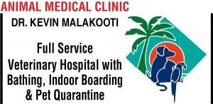 Animal Med Clinic Ad