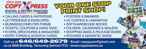 Copy Express Ad